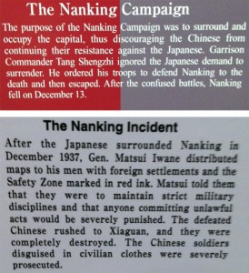 Yūshūkan War Museum's disgraceful version of the Nanking Massacre.