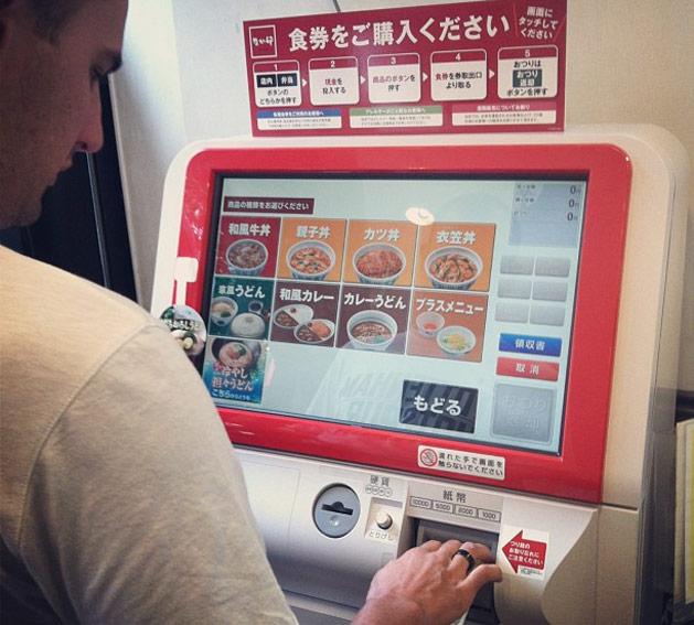 ordering-in-japan