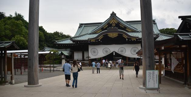 shrine-wwii-tokyo