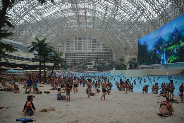 paradise-island-waterpark