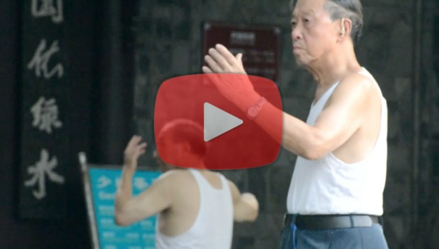china-video-featured